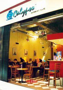 Internetová kavárna Calypso (2003)