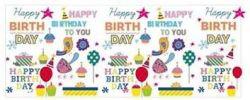 Hrnek bílý 11 Oz s vnitřním potiskem - HAPPY Birthday